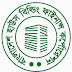Bangladesh House Building Finance Corporation Job Circular 2017 - www.bhbfc.gov.bd