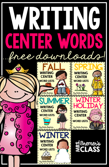 FREE writing center word lists for your classroom. Perfect for Daily 5! K-2 #writingcenter #writing #kindergarten #freebies #1stgrade
