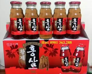 Nước hồng sâm Hoàng đế Hàn Quốc – Hộp quà tết ý nghĩa - 2