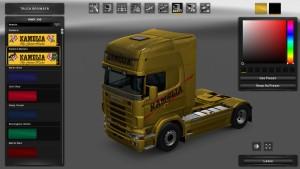 Scania 4 Kamelia Skin