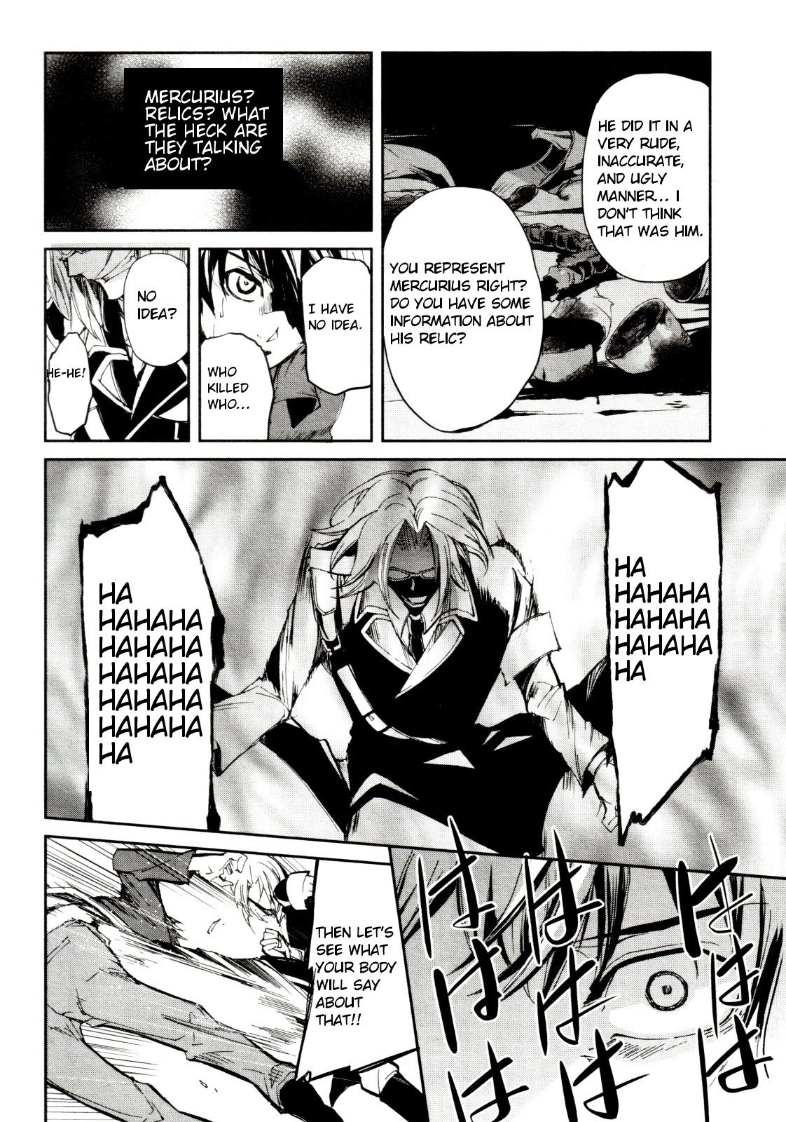 Dies Irae - Amantes Amentes - Chapter 3