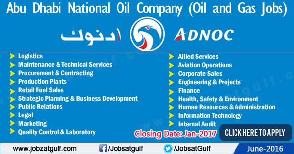 ADNOC Jobs UAE - Jobzatgulf.com