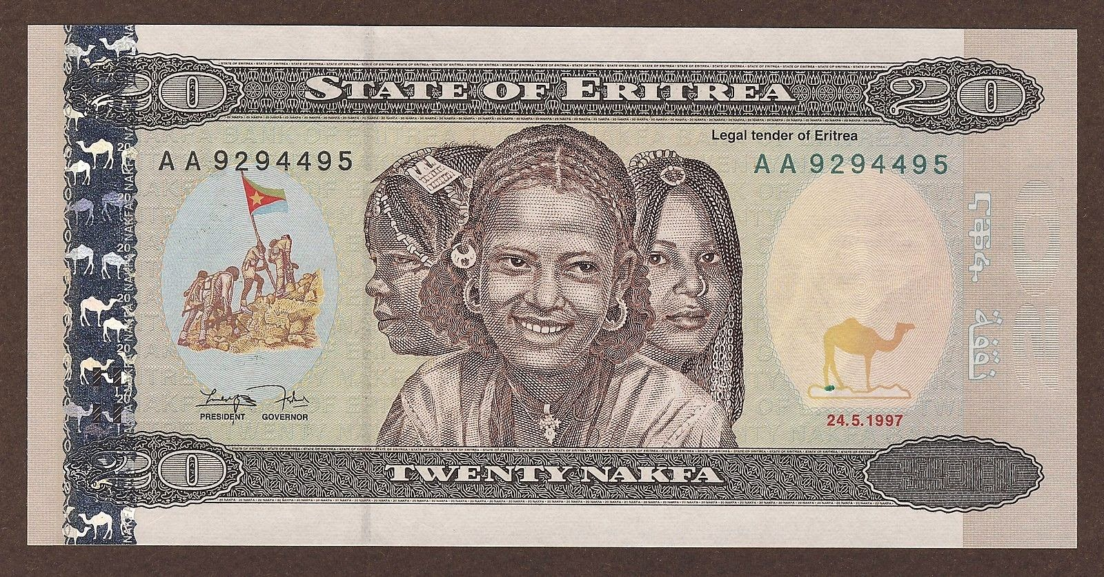 Eritrea banknotes 20 Eritrean nakfa note