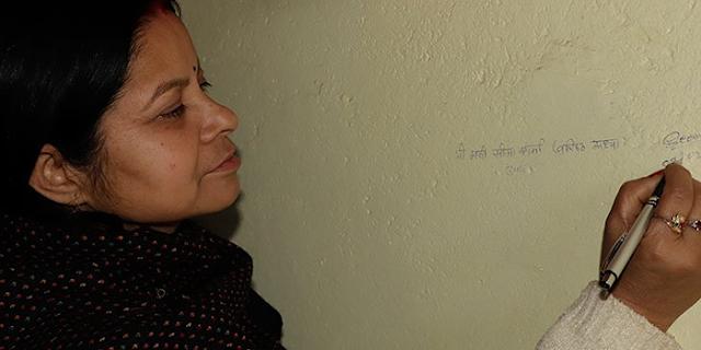 प्राचार्य लापता, महिला अध्यापक ने दीवार पर साइन करके चार्ज लिया | MP ADHYAPAK NEWS