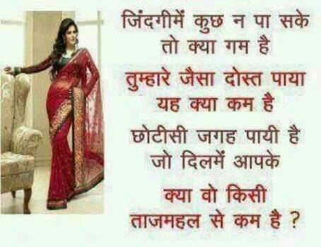 Hindi Shayari Image - Tumhare Jaisa Dost