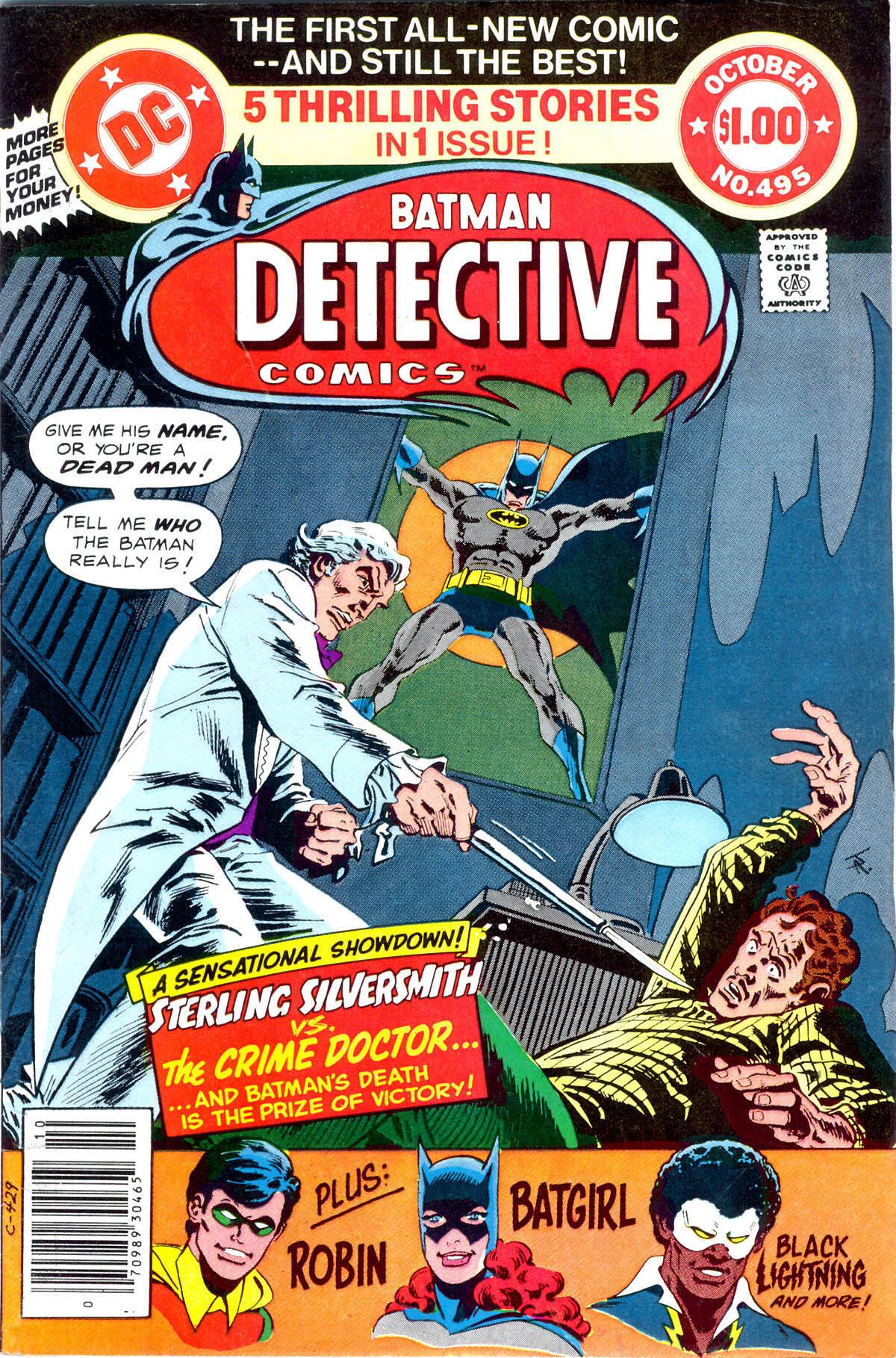Detective Comics (1937) 495 Page 0