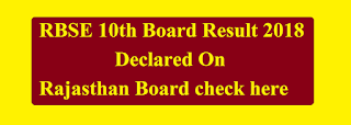 RBSE 10th Board Result 2018 Declared On Rajasthan Board check here.
