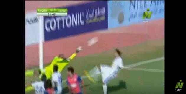 سموحة يتعادل مع بتروجيت 2/2 في الدوري العام المصري