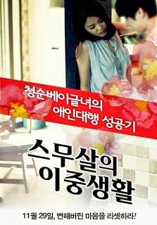 Film Semi Korea Twenty Secret Life 2012