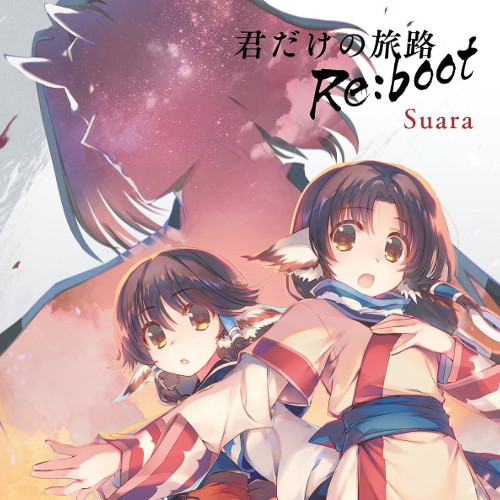 Suara - Kimi Dake no Tabiji Re:boot [FLAC   MP3 320 / WEB]
