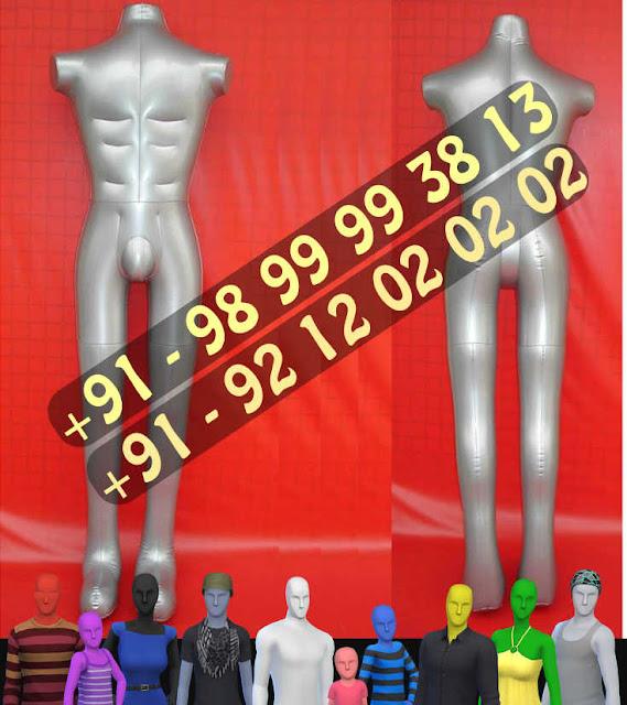 Plastic T-Shirt Forms Latest Model, T Shirt Mannequin Stand Latest Model, Cardboard T-Shirt Forms Latest Model,