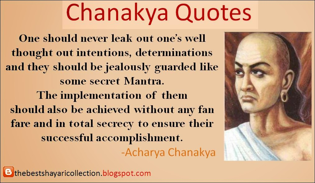 Chanakya Wuotes Neeti - Don't publicise before achieving HD wallpaper