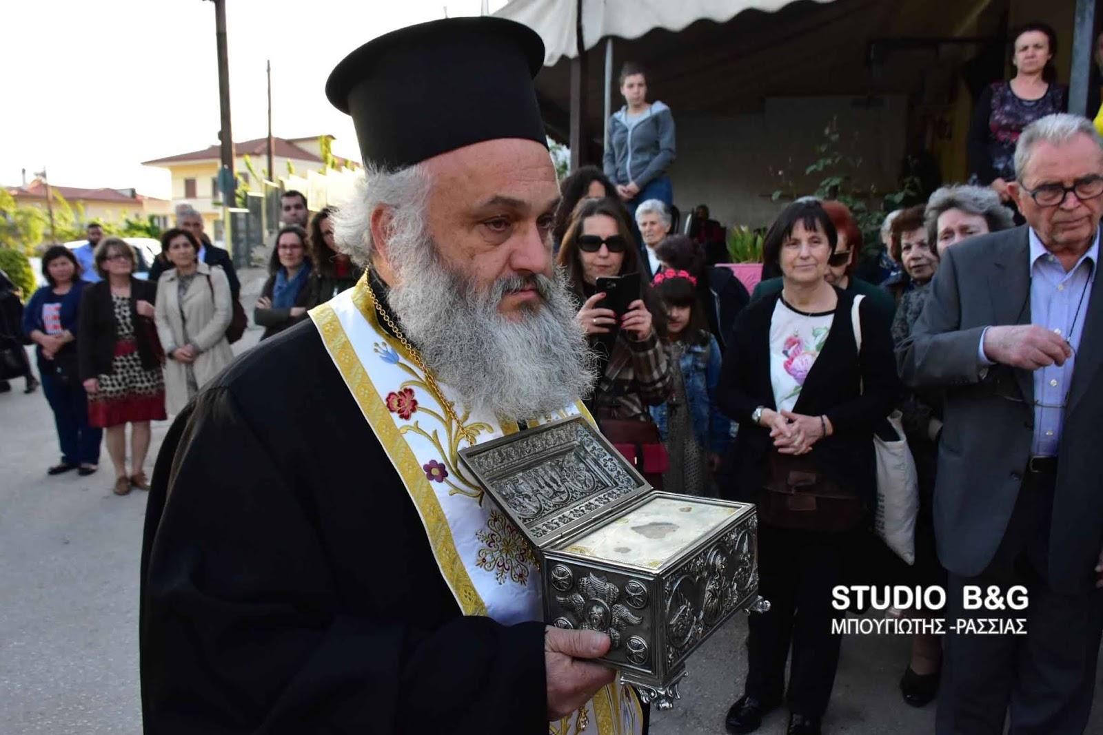 Tα ιερά λείψανα των Αγίων Ραφαήλ, Νικολάου και Ειρήνης στην Αγία Αικατερίνη Άργους