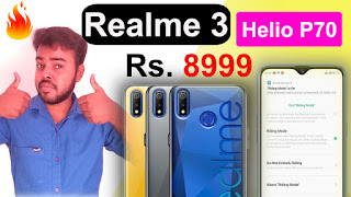 Realme 3 images,Realme 3 launch,Realme 3 price,Realme 3 spec