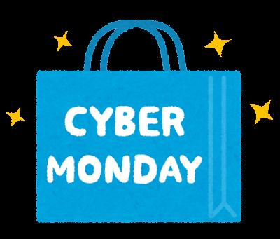 「CYBER MONDAY」のイラスト文字