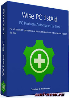 Wise PC 1stAid Portable