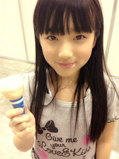 Yabuki Nako