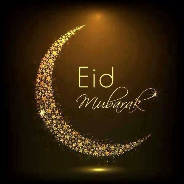 Latest Eid Mubarak Dp For Whats App Images 2017 And Eid Mubarak Dp For Facebook  (FB)
