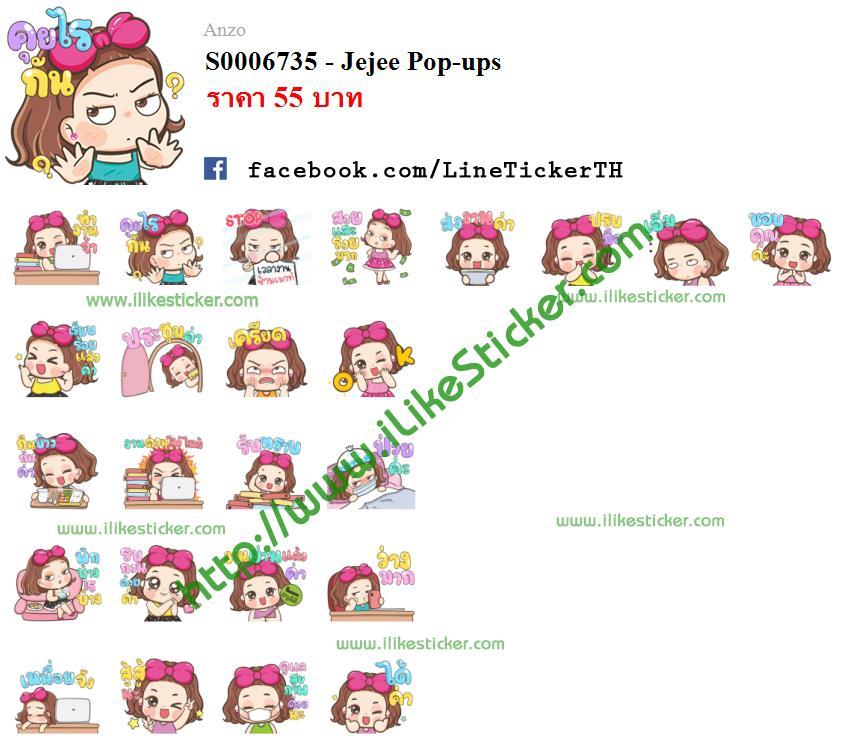 Jejee Pop-ups