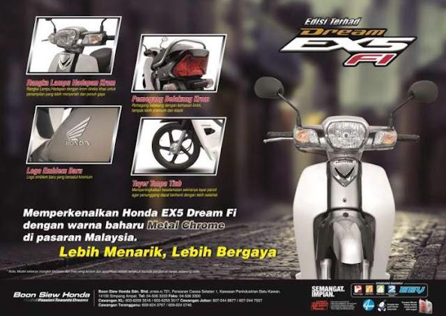 Honda-EX5-dream16