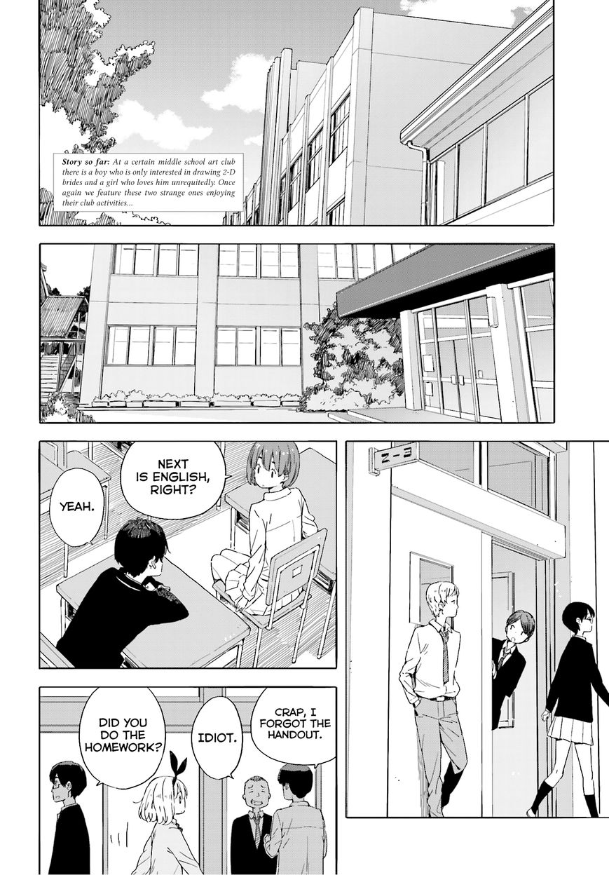 Kono Bijutsubu ni wa Mondai ga Aru! - Chapter 48