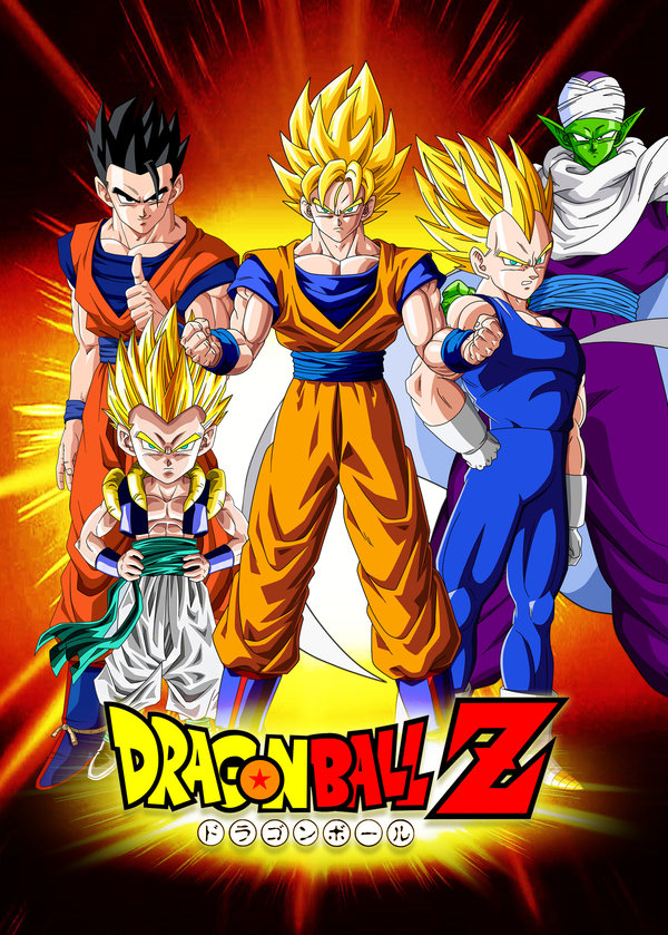 Dragonball Streamen
