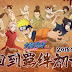 Naruto Online Mobile Download Apk+Obb