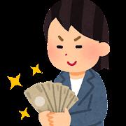 お金を見つめてニヤけている女性のイラスト