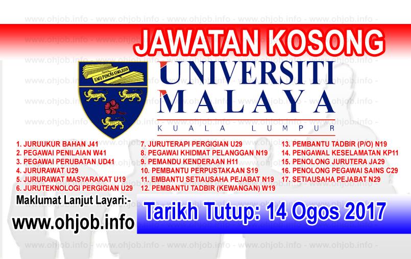 Jawatan Kerja Kosong Universiti Malaya - UM logo www.ohjob.info ogos 2017