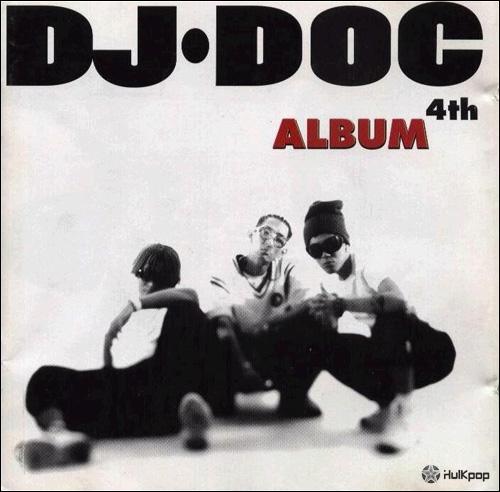DJ. DOC – Vol.4 삐걱삐걱