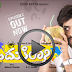 Watch Endukila Telugu Web Series Episodes on Yupptv India