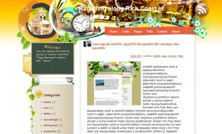 Costa Rica Meets All Your Needs Blogger Template