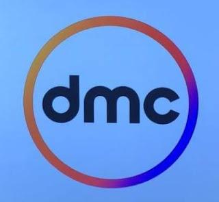 تردد قناة dmc على النايل سات