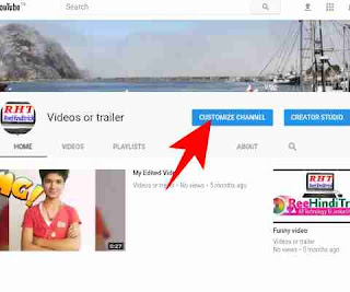 YouTube channel art me link kaise add kare 2