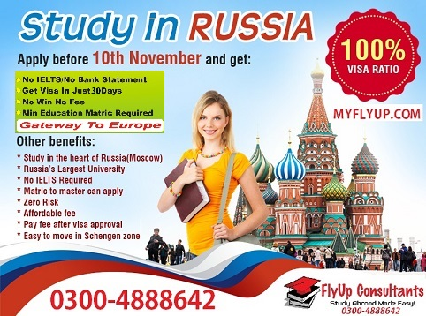 Study in Russia for Pakistani Students