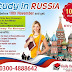 Study in Russia for Pakistani Students | Russia Study Visa