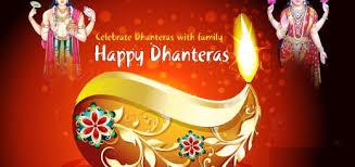 Dhanteras Photos For Diwali 2016