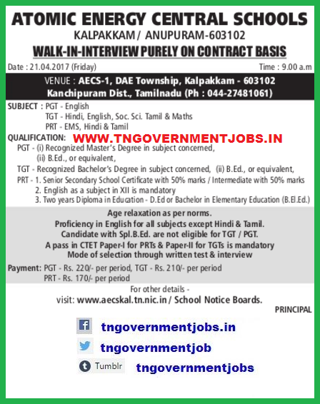 Atomic-Energy-Central-Schools-Kalpakkam-Recruitments-www.tngovernmentjobs.in