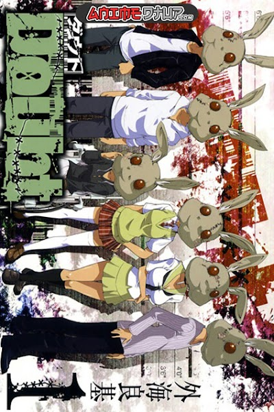 Doubt (04/04) [Manga] [Español]