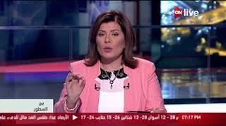 برنامج بين السطور حلقة الأربعاء 15-3-2017 مع امانى الخياط