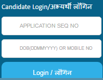 UP Vidhan Sabha Admit Card
