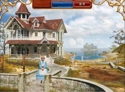 夢幻旅店之漂流木中文版(Dream Inn: Driftwood),好玩的解謎遊戲!