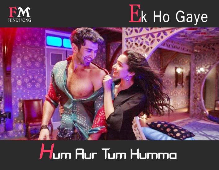 Ek-Ho-Gaye-Hum-Aur-Tum-OK-Jaanu-(2017)