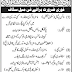 President Public School And Postgraduate (Girls) College Haripur Jobs