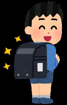 黒いランドセルを背負う小学生のイラスト(男の子)