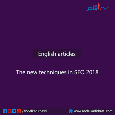 The new techniques in SEO 2018