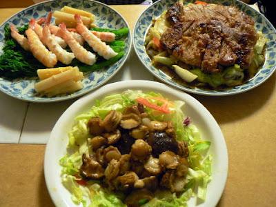 【夕食セット】旨い!豚ロース漬込みけ焼 ホタテとシイタケのバター七味焼き エビサラダ