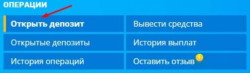 Регистрация в Bitcowe 2