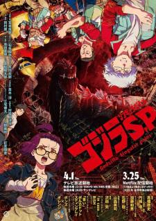 Godzilla: S.P - Vietsub (2021)