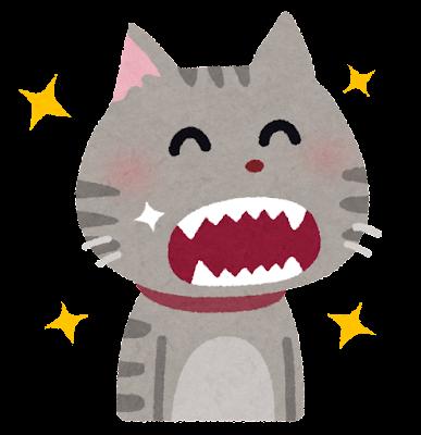歯のきれいな猫のイラスト